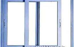 تولید جدیدترین پنجره upvc وین تک